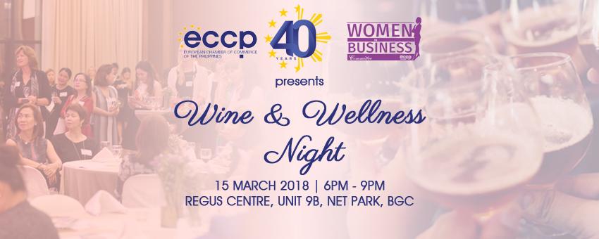 Women in Business Networking Night